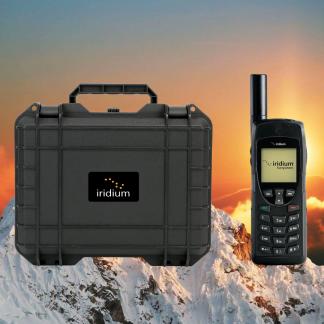 Кейс iridium 9555